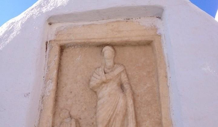 Amorgos, Grabrelief